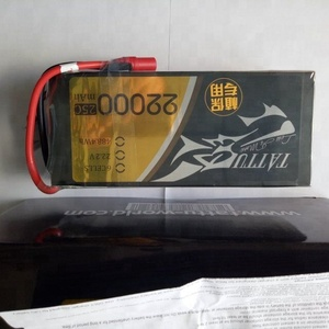 Highpower lipo battery 6s 22.2v 5200mah 20c 30c high discharge rates for sale