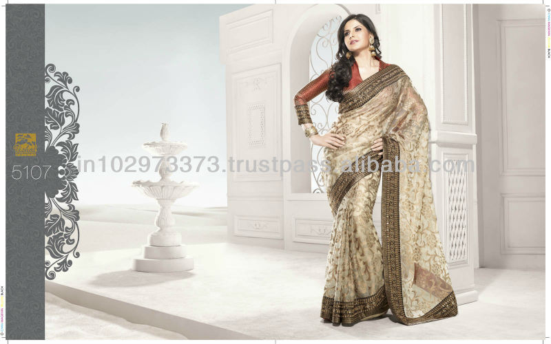 Ethnic Party Wear Saree/ Fashion Wear / Designer Saree