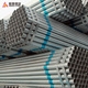 Price of 1 inch iron pipe galvanized, tensile strength galvanized steel pipe