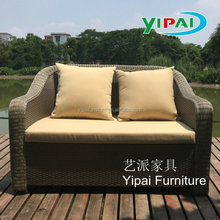 rattan furniture chair sofa 2 seater sofa weaven PE rattan outdoor double seater YPSS15D