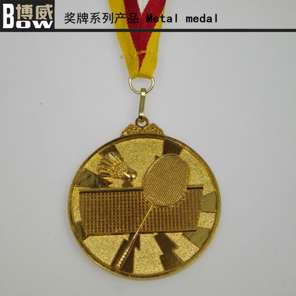 2015 bowei hanging brass embossed commemorative medal