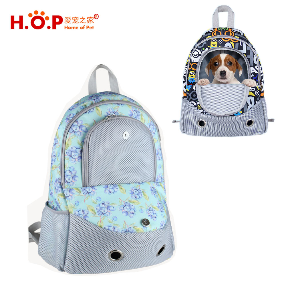 Pet Carrier ,Pashion Breathable Double Shoulder Dog Pet Puppy Bags Backpack Jansport Cat Carrier Packsack Travelling Pet Holder