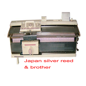 2018 Silver Reed Flat Knitting Machine