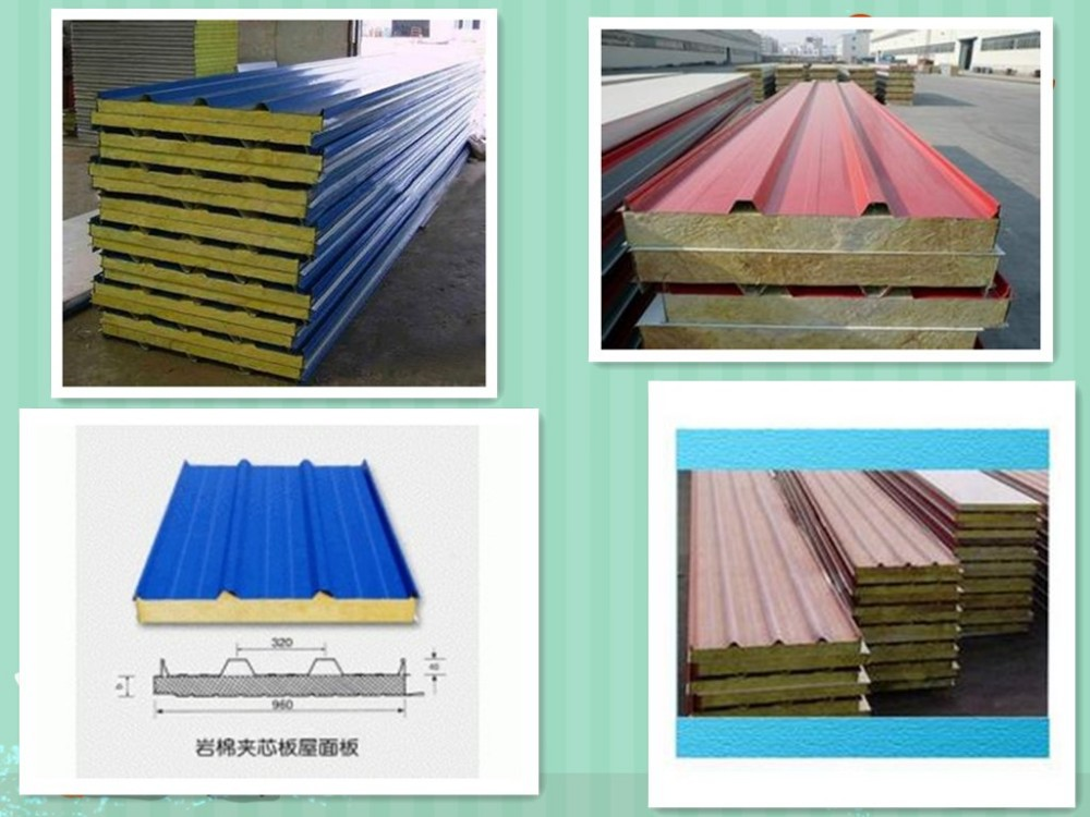 China Supply Good Quality Prefabricated Shed Eps Sandwich Wall ...