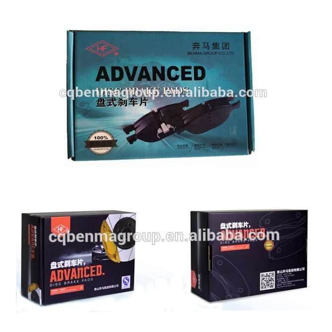 Brake Pads Packings