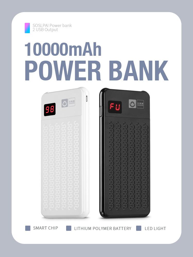 En iyi kalite yüksek kapasiteli hızlı şarj güç bankalar beyaz 10000 mAh taşınabilir çift usb çıkışı mobil şarj güç bankası