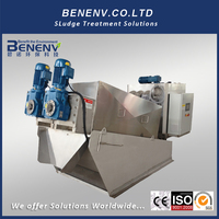 MDS312 Dewatering System for Drinking Water Plant