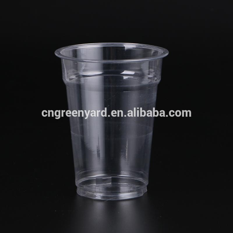 Free Sample 2-40oz Hot Drink round ball shape plastic cup with straw