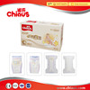 Chiaus european quality baby diaper on sale