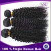 Alibaba Europe Wholesale 100% Cheap Unprocessed 7A Kinky Curly Virgin Brazilian Human Hair
