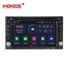 MEKEDE PX30 6.2 inch Android 9.0 quad core 안드로이드 차 dvd player 2din universal IPS + DSP car video 지원 video out wifi gps