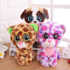 Wholesale Custom Multi Choice Cute Animals Stuffed Plush Big Eyes Beanie Toys For Kids