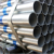 SCHEDULE 40 BS1387 HOT DIP GALVANIZED STEEL PIPE PRICE from YOUFA