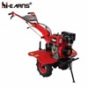 10hp yellow cultivator power tiller agricultural machinery
