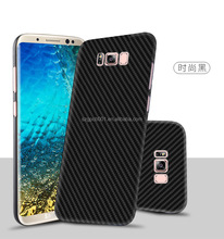 Original GVC Ultra Thin PP Case Cover for Samsung Galaxy S8 Carbon Fiber Phone Cover S8/S8+ thin to 0.4mm stylish case
