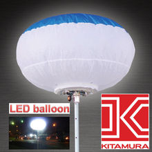 Efficient for night work KLE-100 Led balloon floodlight. Manufactured by Kitamura Industry. Made in Japan (street light led)