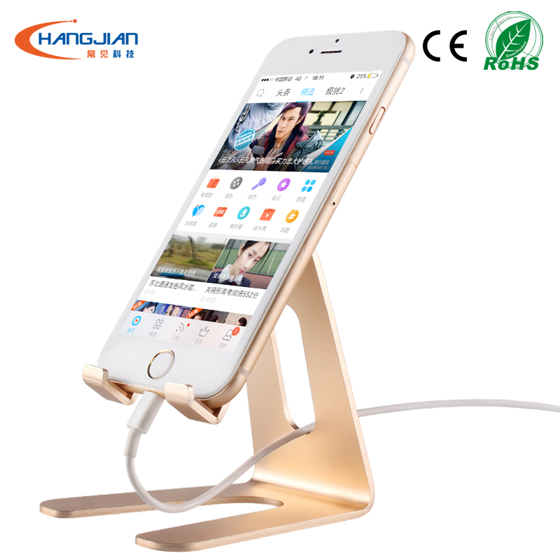 Factory Price mobile phone metal holder for samsung galaxy iphone and huawei zte htc lenovo