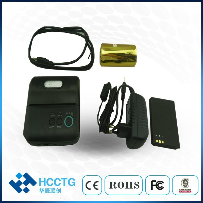 USB Bluetooth Support IOS 80mm Portable 80mm Hand Held Thermal Printer HCC-T9