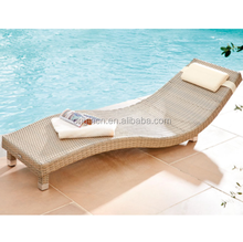 Cozy low seat outdoor leisure ways swimming pool bed furniture s shaped rattan sun lounge chair