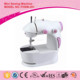 fhsm 201 used industrial mini double speed portable handheld sewing machine