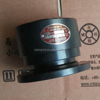 2 Passage Hydraulic Rotary Manifold,Hydraulic Rotary Swivel Joint,Hydraulic  Rotary Union - Buy Hydraulic Rotary Manifold,Rotary Swivel Joint,Hydraulic