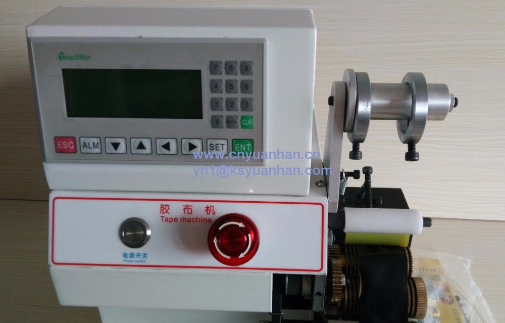 HTB1EKWNRXXXXXajaFXXq6xXFXXX1 wire point bundle mark insulate protection taping joint wire wire harness taping machines at aneh.co