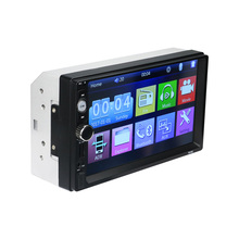 Double din 7 นิ้ว<span class=keywords><strong>รถ</strong></span> MPCar DVD Player5 สำหรับ<span class=keywords><strong>รถ</strong></span>ยนต์สเตอริโอ MIRROR LINK/FM/BLUETOOTH