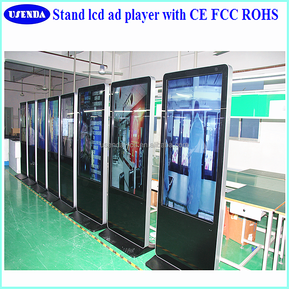 55inch lcd digital signage vending machine lcd advertising screen with all in one pc function