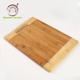 Domestic natural healthy bamboo lap cutting boards vegetable cutting board