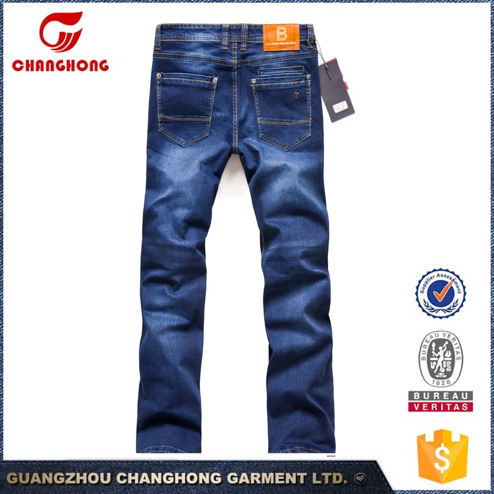 New Jeans Pent New Style 2017 Latest Brand Men Jeans Pants - Buy ...