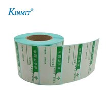 Accept Custom Design Printed Self Adhesive Price Tag Roll
