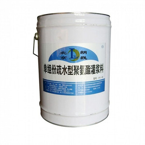 High Efficiency Hydrophilic Construction PU polyurethane Grout For Industrial Architecture