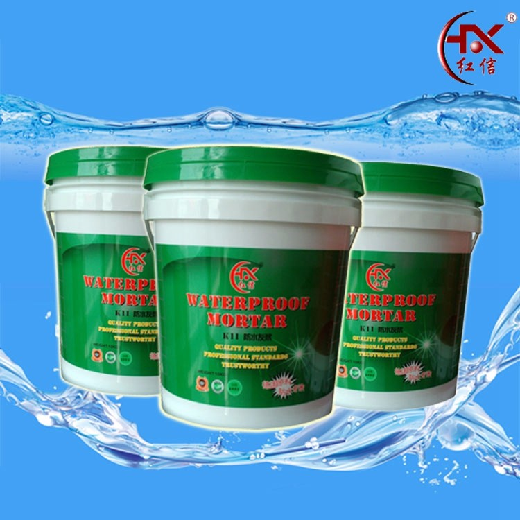 K11 polymer cement mortar waterproof coating for bathroom - Waterproof paint for swimming pools ...