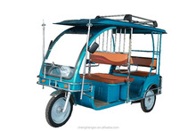 three wheeler electric tricycle