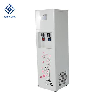 Wholesale Eco Friendly Solar Atmospheric Water Generator