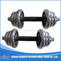 Weight Sets Adjustable Dumbbells for Sale