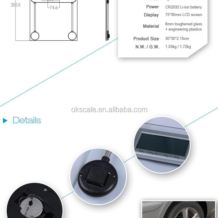 Welldone150kg Digital Good Bathroom Scale Rfid Weighing Scales. Very Small Bathroom Storage Ideas