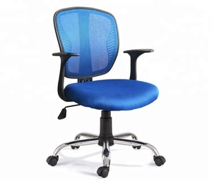 D12# Blue computer gaming chair with footrest,video game rocker chair