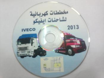 electrical and mechanical wiring diagram iveco stralis buy diagram iveco stralis as electrical and mechanical wiring diagram iveco stralis