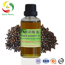 Natural Black Pepper Oil / Black Pepper Essential Oil