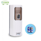 Toilet automatic electric fragrance dispenser/timing Auto Aerosol Dispenser for hotel YK8205B