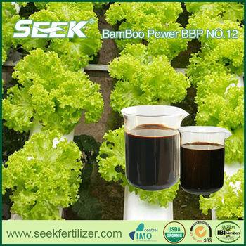 Fish bone meal liquid fertilizer buy foliar fertilizer for Fish meal fertilizer