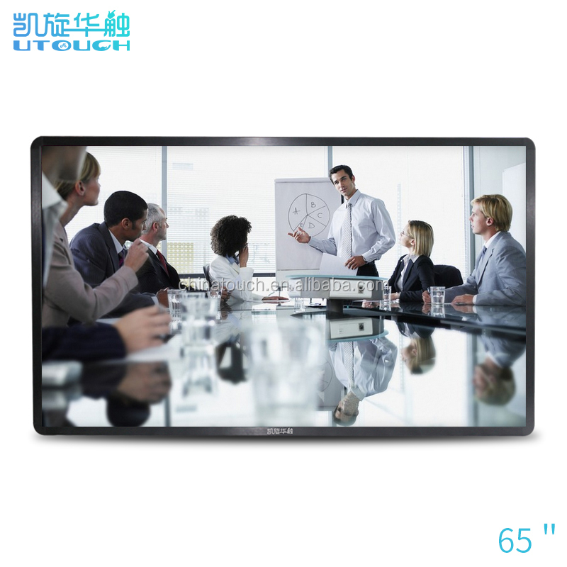 Education equipment large screen 85 inch smart white board China interactive whiteboard for classroom suppliers