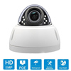 Hikvision protocol 5mp Hd Outdoor 5 Megapixel Ip Cctv Camera In Best Selling
