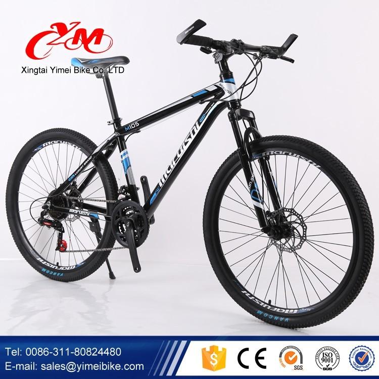 Top Mountain Bike Philippines Used Mountain Bike Forks/full ...