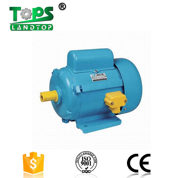 Discount price 1HP JY Series single phase Induction <strong>motor</strong> (JY2A-4 Series)