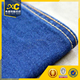bangladesh textile agent buy light weight denim fabric for jeans