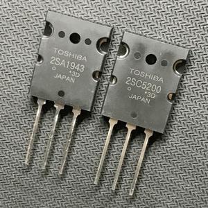 Wholesale Original 2SC5200 2SA1943 Transistor Audio Amplifier C5200 A1943  TO-3PL Integrated Circuits