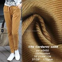 wholesales 14 wales pinwale corduroy fabric