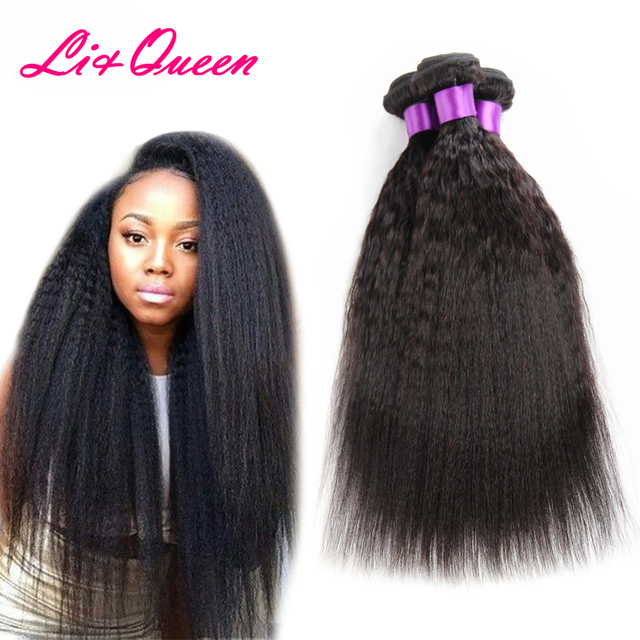 Buy Cheap China Clip In Yaki Hair Weave Products Find China Clip In